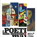 Immagine_Roccati_per_interno